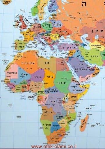 אפריקה -מפה מדינית -אופק עולמי -Africa political map -OfekOlami