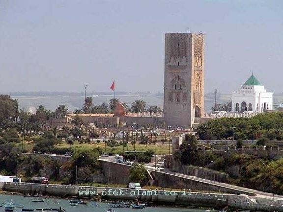 מהי בירת מרוקו?